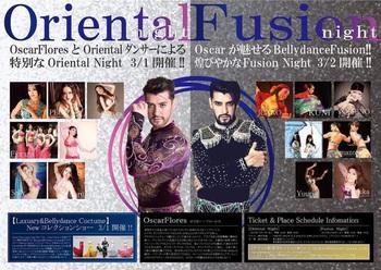 show20170301OrientalNigh.jpg