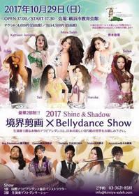show20171029境界剪画.jpg