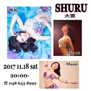 show20171118SHURU.jpg