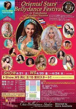 show20180421OrientalStars.jpg
