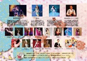 show20180617SamsaraYamagata.jpg