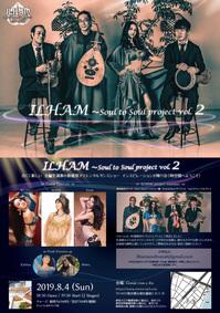 show201900804ILHAM.jpeg