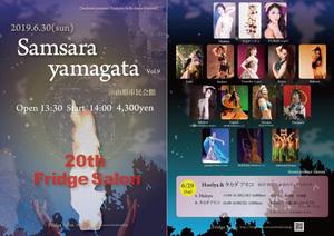show2019030SamsaraYamagata.jpeg