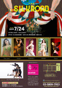 show20190724TheSilkroad.jpg
